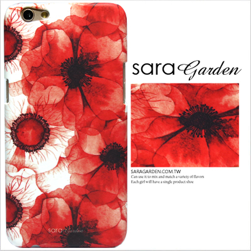 【Sara Garden】客製化 手機殼 Samsung 三星 A7 2017 漸層花瓣 曲線 手工 保護殼 硬殼
