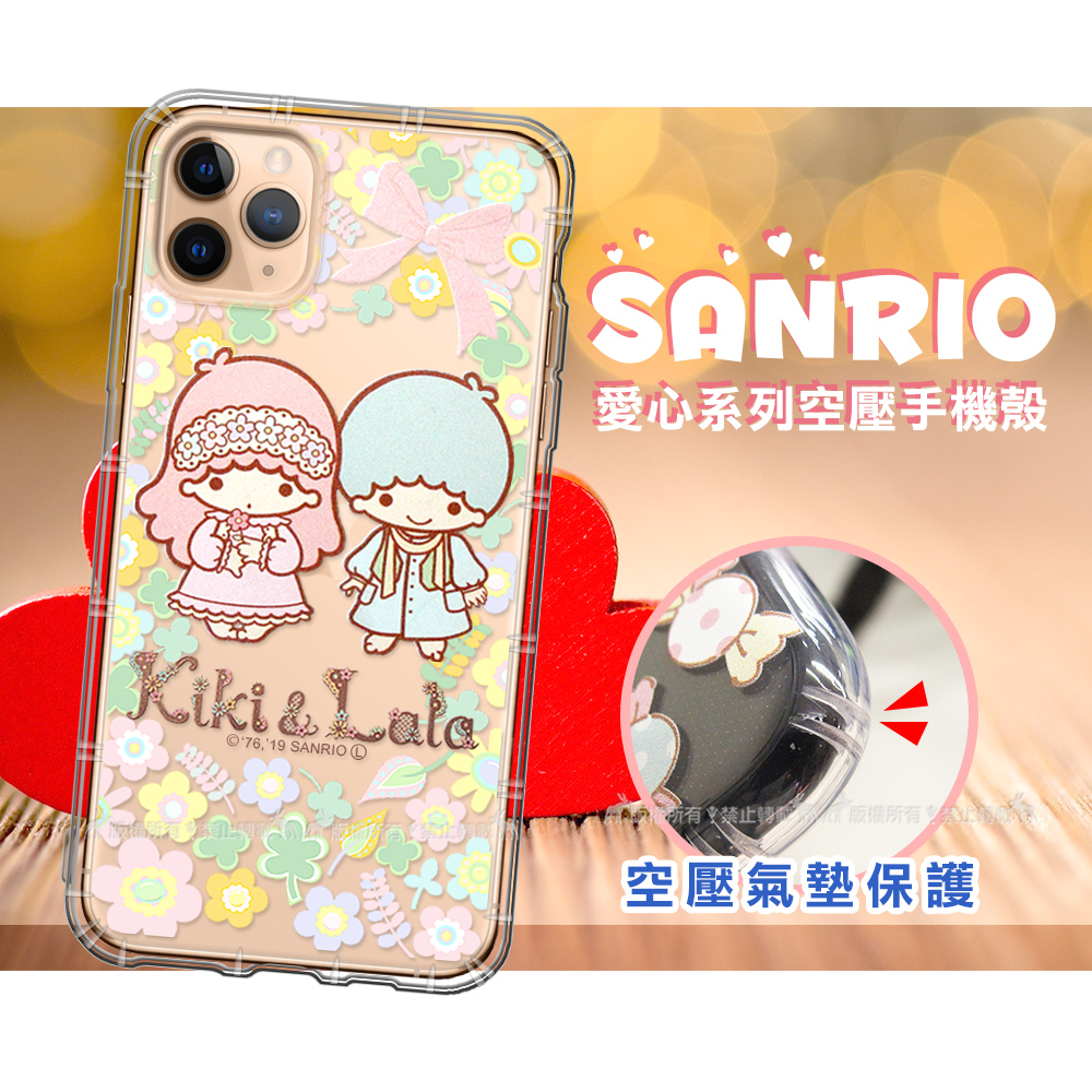 三麗鷗授權 KiKiLaLa雙子星 iPhone 11 Pro 5.8 吋 愛心空壓手機殼(鄉村)