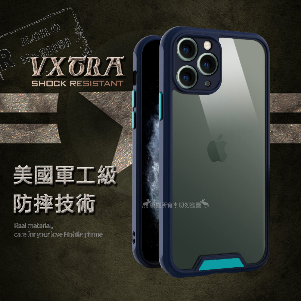 VXTRA美國軍工級防摔技術 iPhone 11 Pro 5.8吋 鏡頭全包覆 氣囊保護殼 手機殼(浩瀚藍)