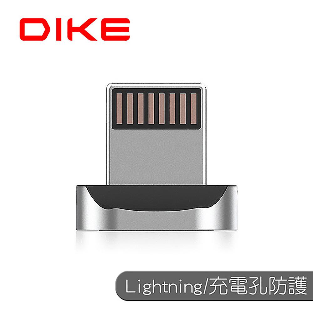 DIKE Lightning 鋁合金磁吸頭 DLA400