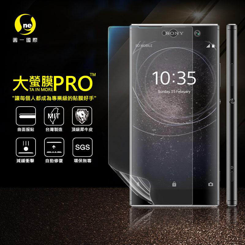 【大螢膜PRO】Sony Xperia XA2 螢幕保護貼 亮面透明款 3倍抗撞 MIT犀牛皮緩衝撞擊 超高清 刮痕自動修復SGS環保無毒 專利貼合治具 XA2