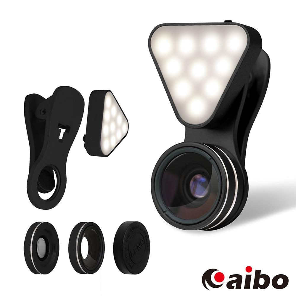 aibo K365X 廣角/微距/補光燈三合一 直播補光美肌鏡頭組-黑色