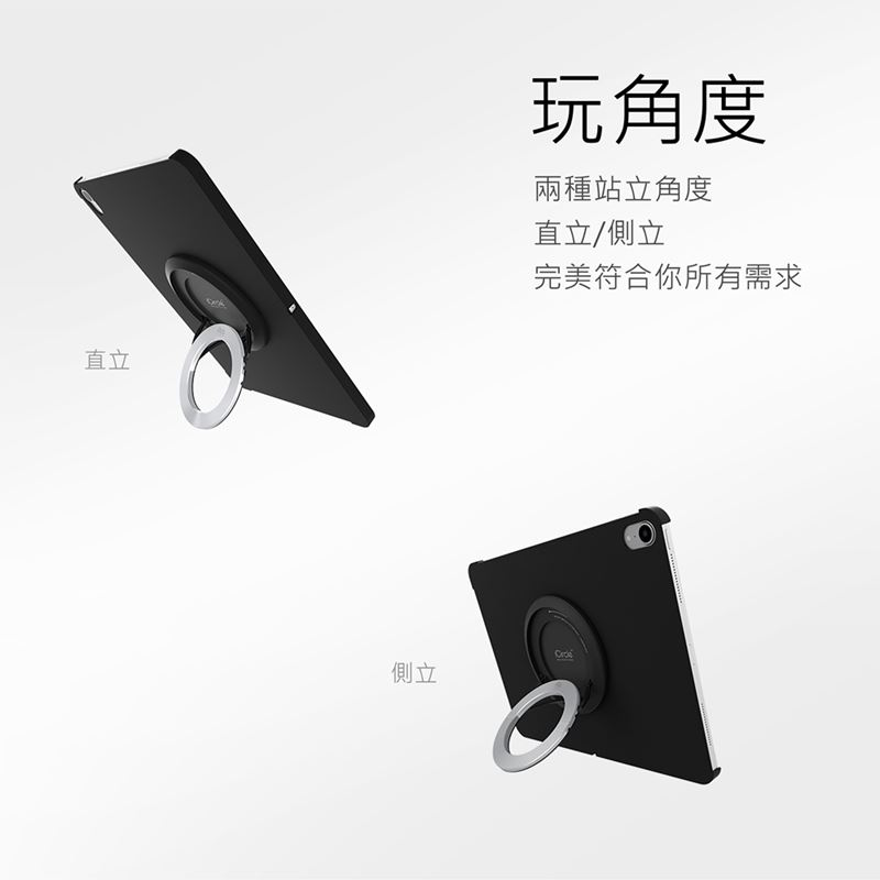 【Rolling-ave.】iCircle iPad Pro 11吋保護殼支撐架-黑色保護殼+iCircle 銀色