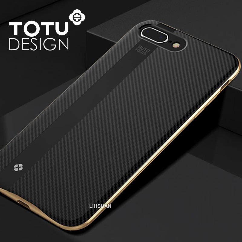 【TOTU台灣官方】刀鋒系列 iPhone8Plus碳纖維手機殼 黑金