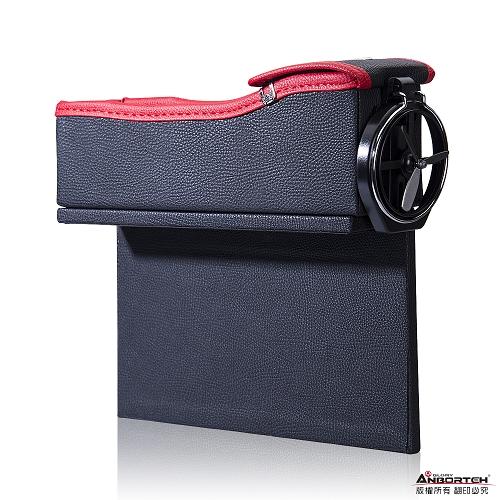【安伯特】立可收 椅縫杯架皮革置物盒(2入組-主+副駕黑紅)零錢盒 水杯架 手機架