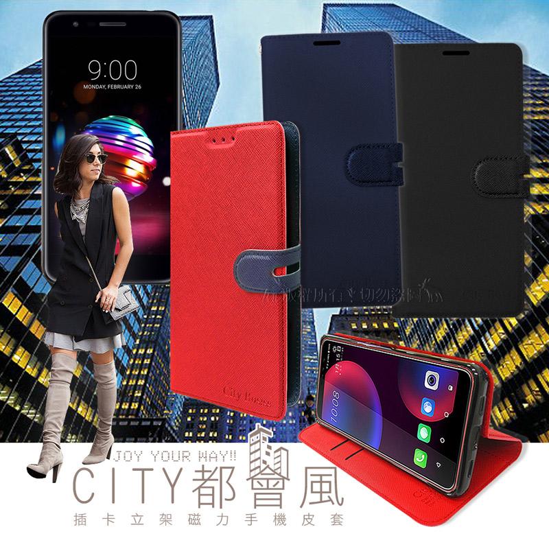 CITY都會風 LG K11+ / K11 Plus 插卡立架磁力手機皮套 有吊飾孔 (奢華紅)