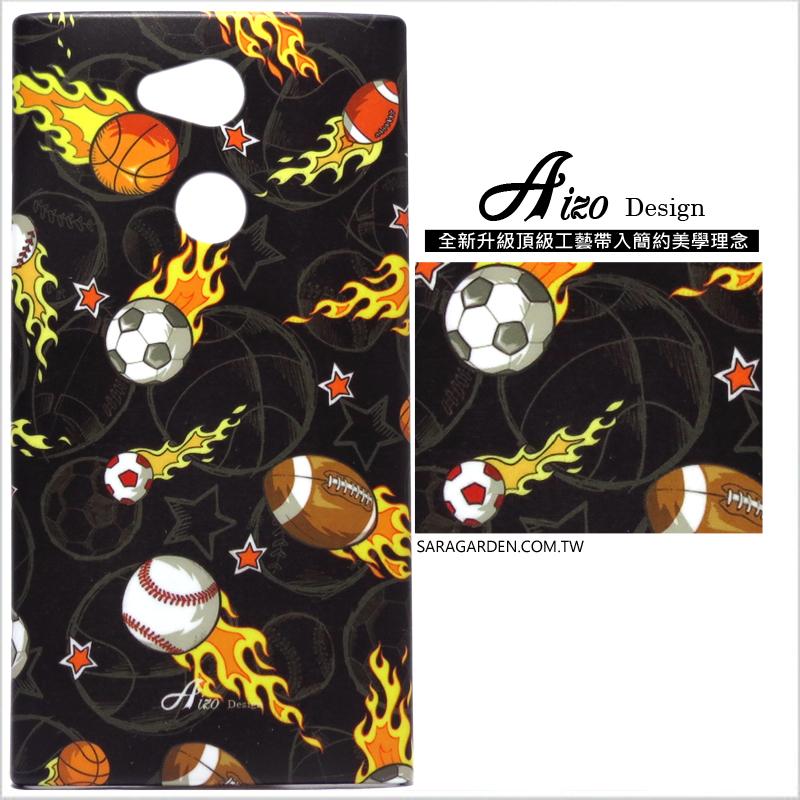 【AIZO】客製化 手機殼 SONY L2 手繪棒球籃球火 保護殼 硬殼