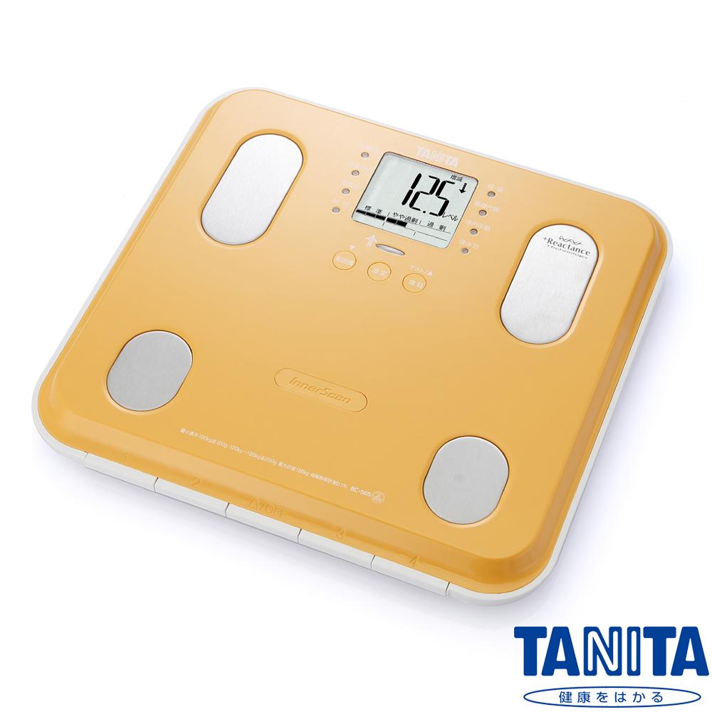 【日本TANITA】九合一體組成計BC565(鏡面橙橘)
