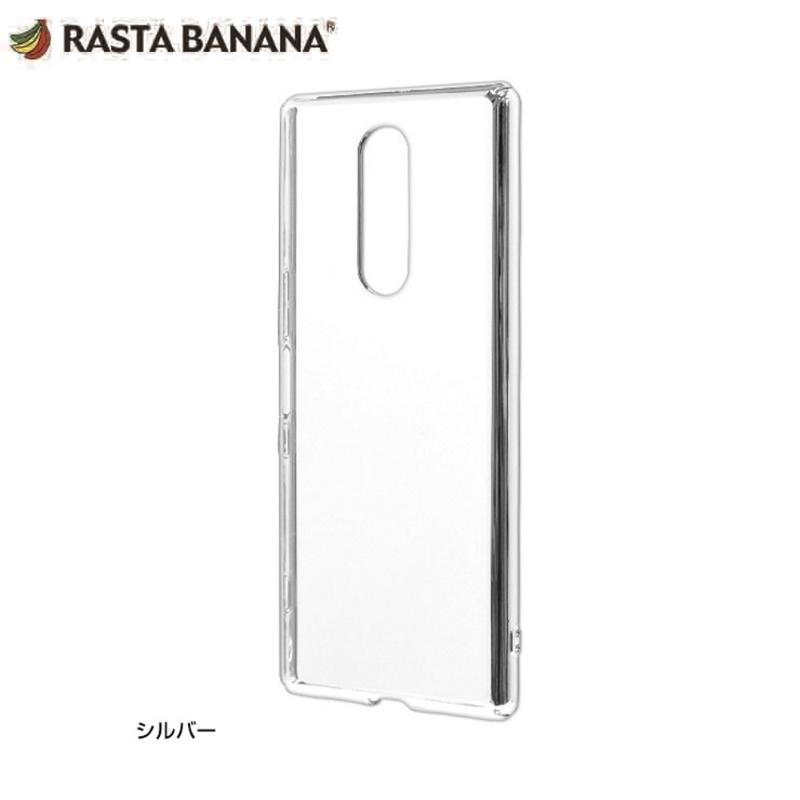 RASTA BANANA電鍍邊框透殼 Sony Xperia 1 銀