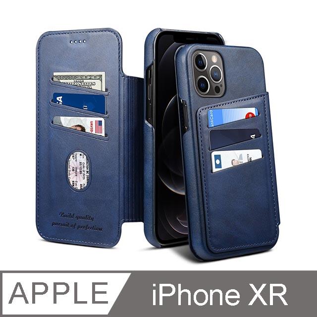 iPhone XR 6.1吋 TYS插卡掀蓋精品iPhone皮套 深藍色