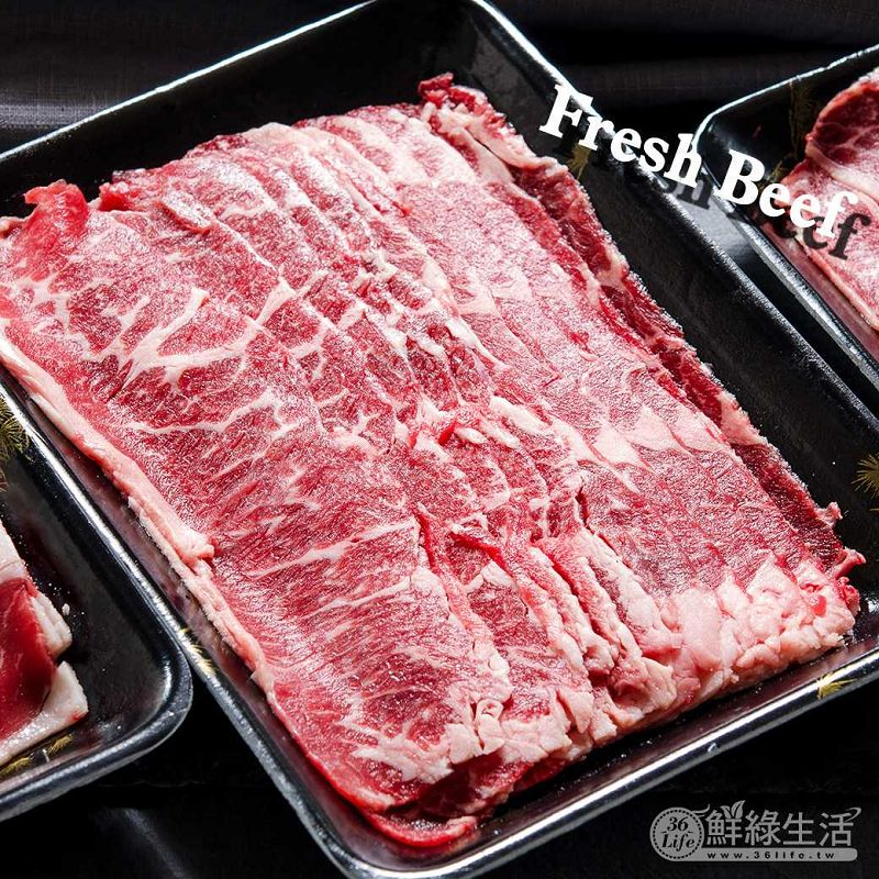 【鮮綠生活】美國翼板火鍋肉片(200g 共4入)