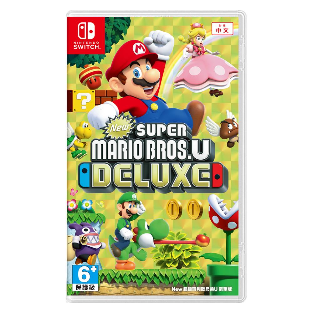 預購 Nintendo Switch New 超級瑪利歐兄弟 U 豪華版_亞版中文版