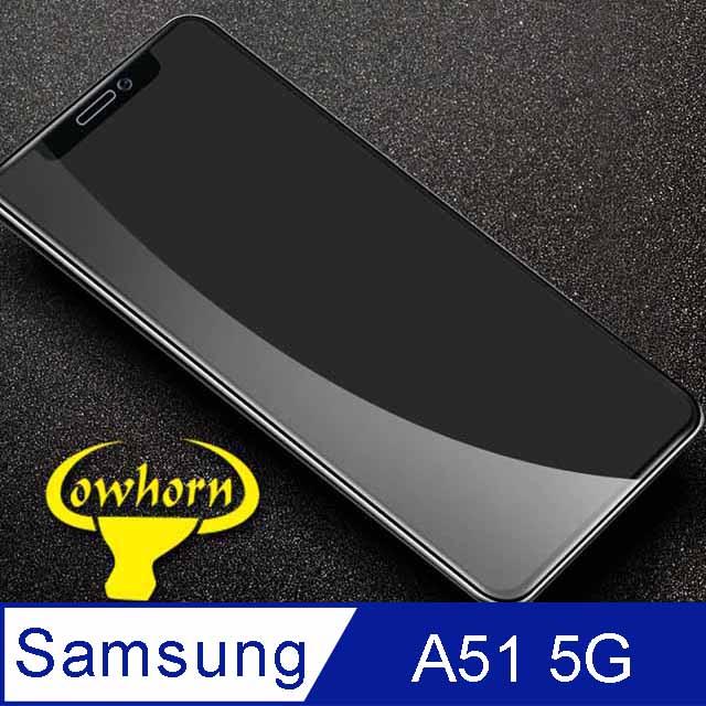 Samsung Galaxy A51 5G 2.5D曲面滿版 9H防爆鋼化玻璃保護貼 黑色