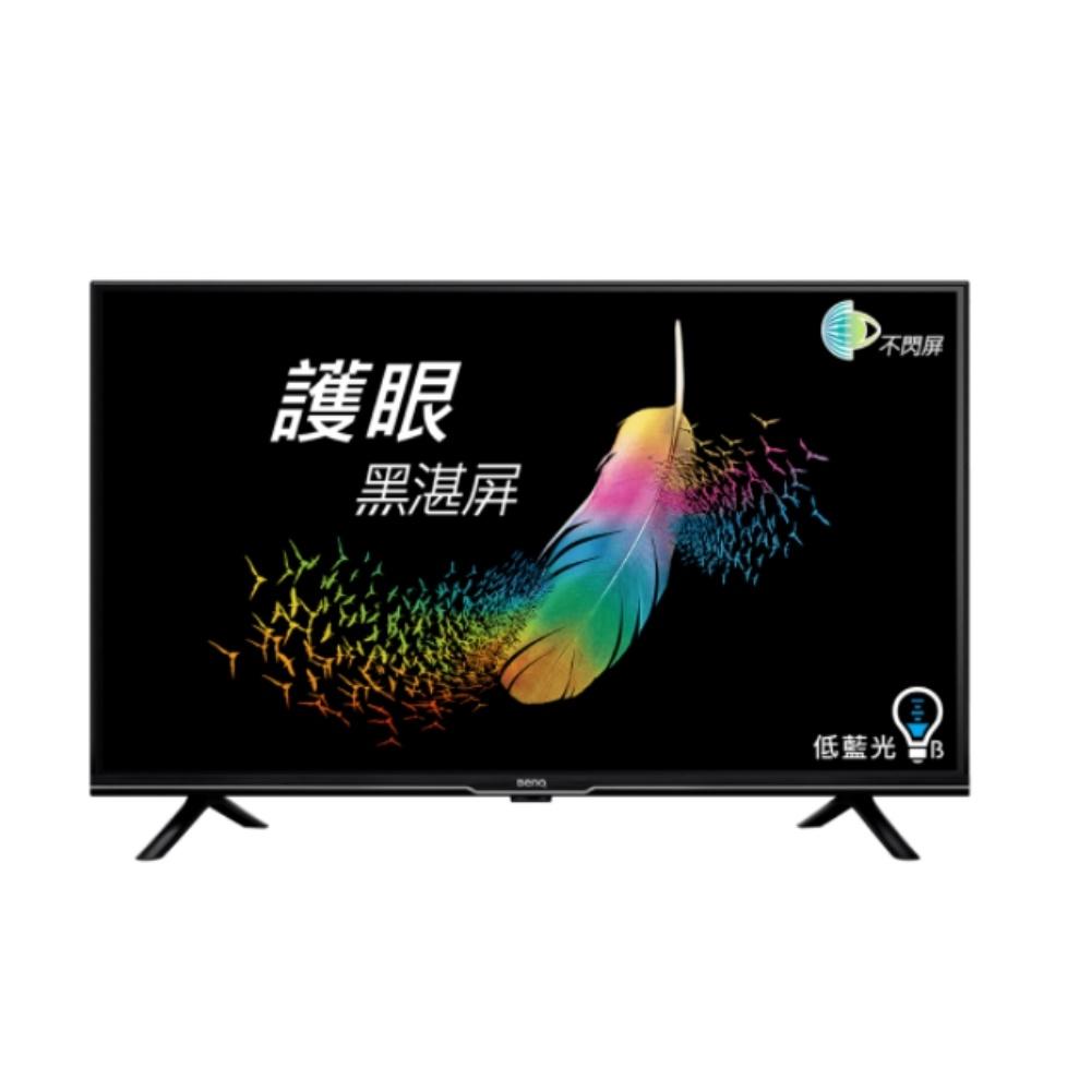 BenQ明基32吋聯網電視E32-330