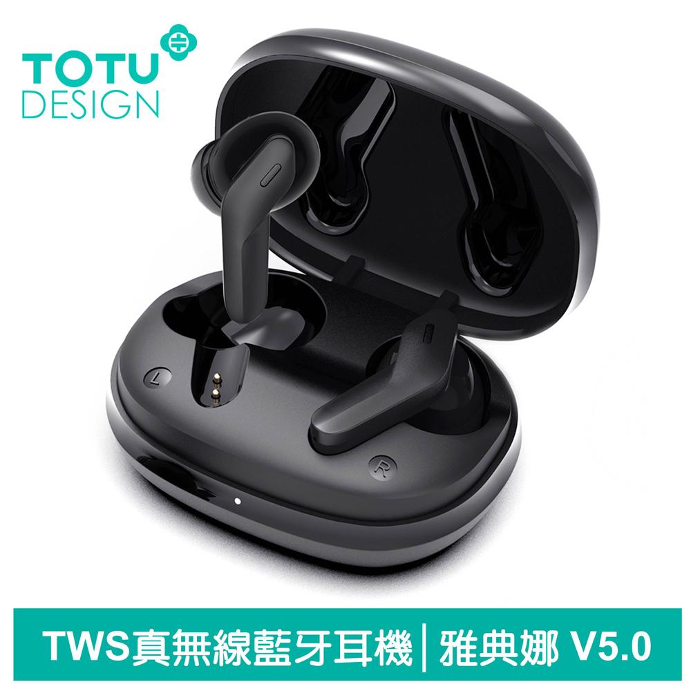 TOTU台灣官方 TWS真無線藍芽耳機 入耳式 運動 v5.0 藍牙 通用 雅典娜系列 黑色