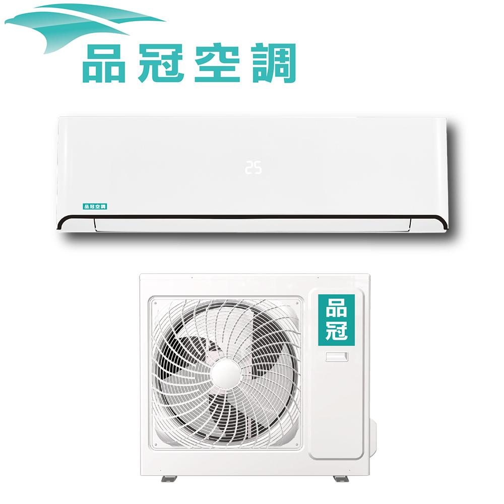 【品冠】8-10坪定頻冷專分離式冷氣MKA-67MS/KA-67MS