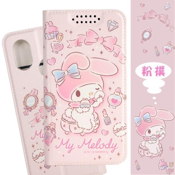 【美樂蒂】紅米Note 6 Pro 甜心系列彩繪可站立皮套(粉撲款)