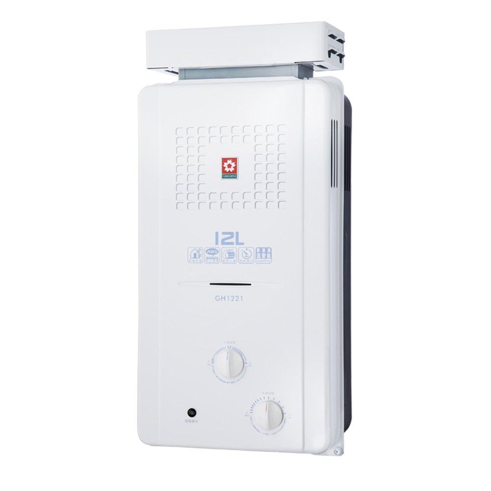 【櫻花 SAKURA】12L加強抗風大廈用屋外型熱水器 GH1221 (全台標準安裝,安裝費由現場安裝人員收取)