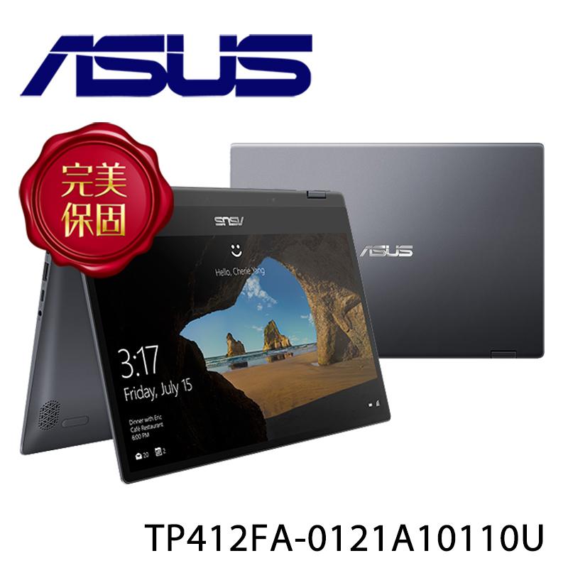 【ASUS華碩】Vivobook Flip TP412FA-0121A10110U 星空灰 14吋 筆電(i3-10110U/4G/128G SSD)-送無線鼠