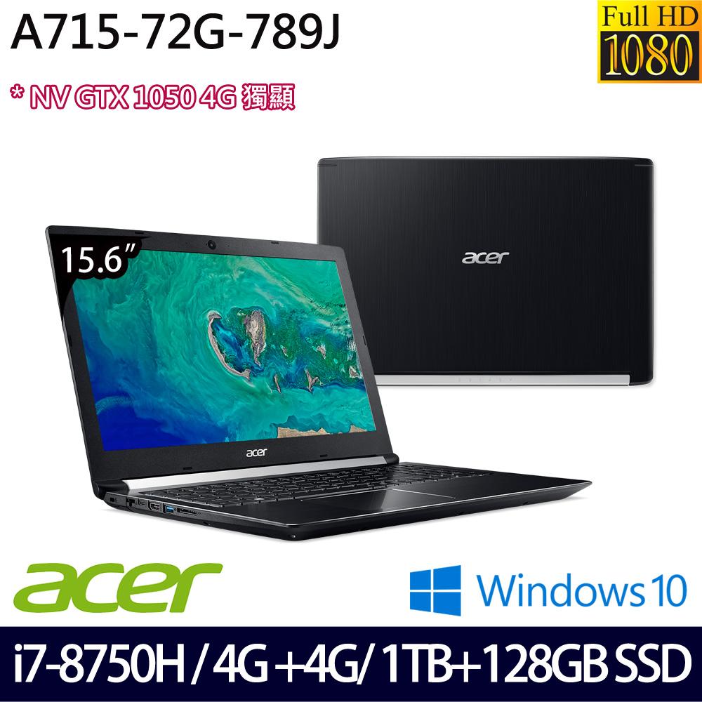 【記憶體升級】《Acer 宏碁》A715-72G-789J (15.6吋FHD/i7-8750H/4G+4G/1TB+128GB SSD/GTX1050_4G)