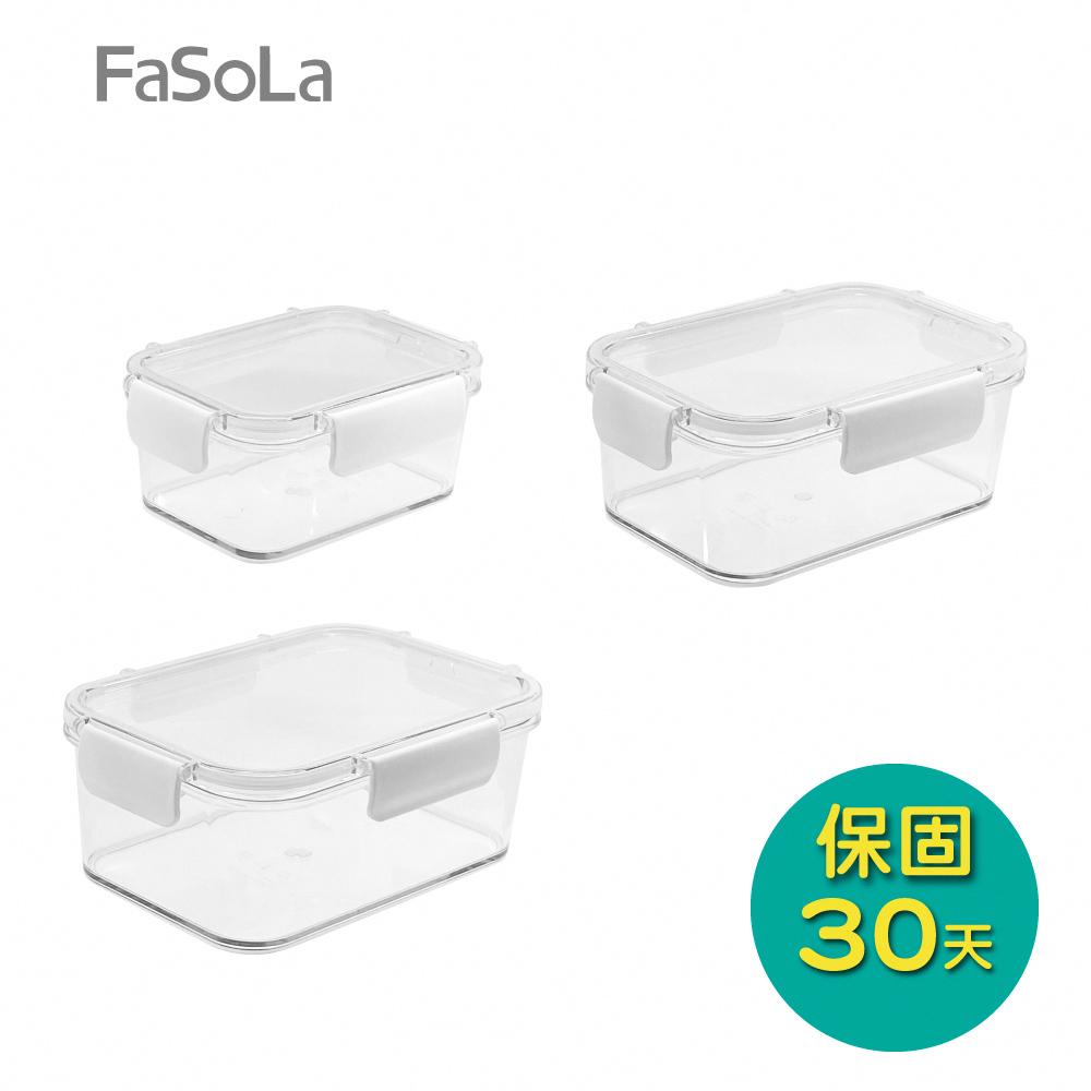 FaSoLa 食品用雙層密封食物、冰箱保鮮盒-450ml+800ml+1100ml