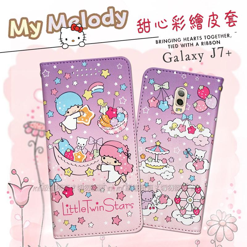 三麗鷗授權 KIKILALA 雙子星 Samsung Galaxy J7+ C710 甜心彩繪磁扣皮套(星星樂園)