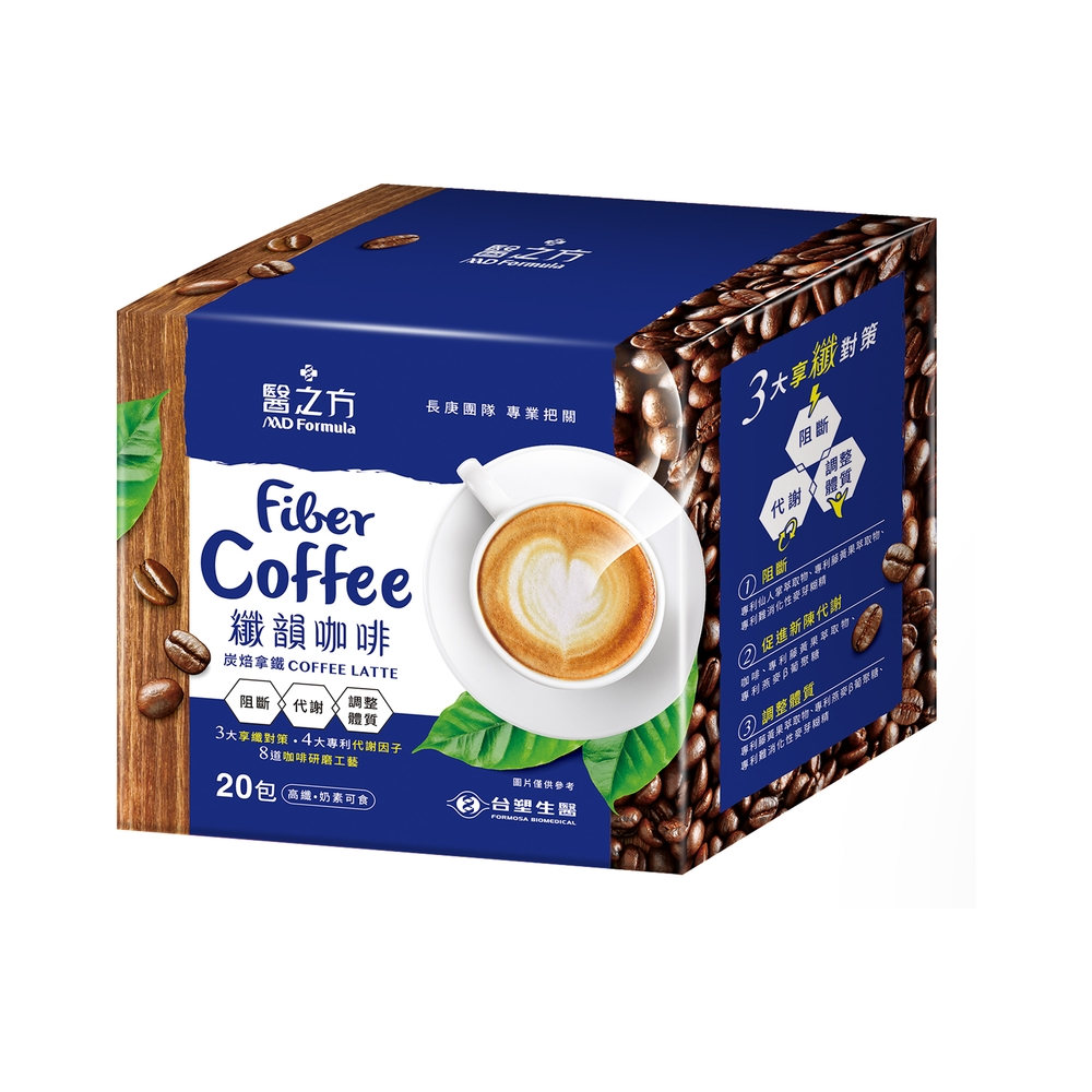 【台塑生醫】纖韻咖啡食品-炭焙拿鐵( 20包入)