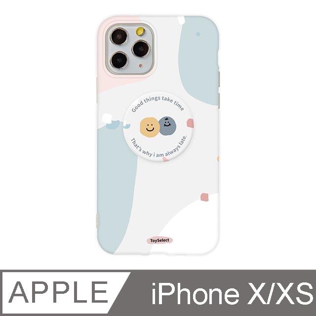iPhone X/Xs 5.8吋 Smilie笑臉水磨石氣囊支架iPhone手機殼 色塊雙胞胎