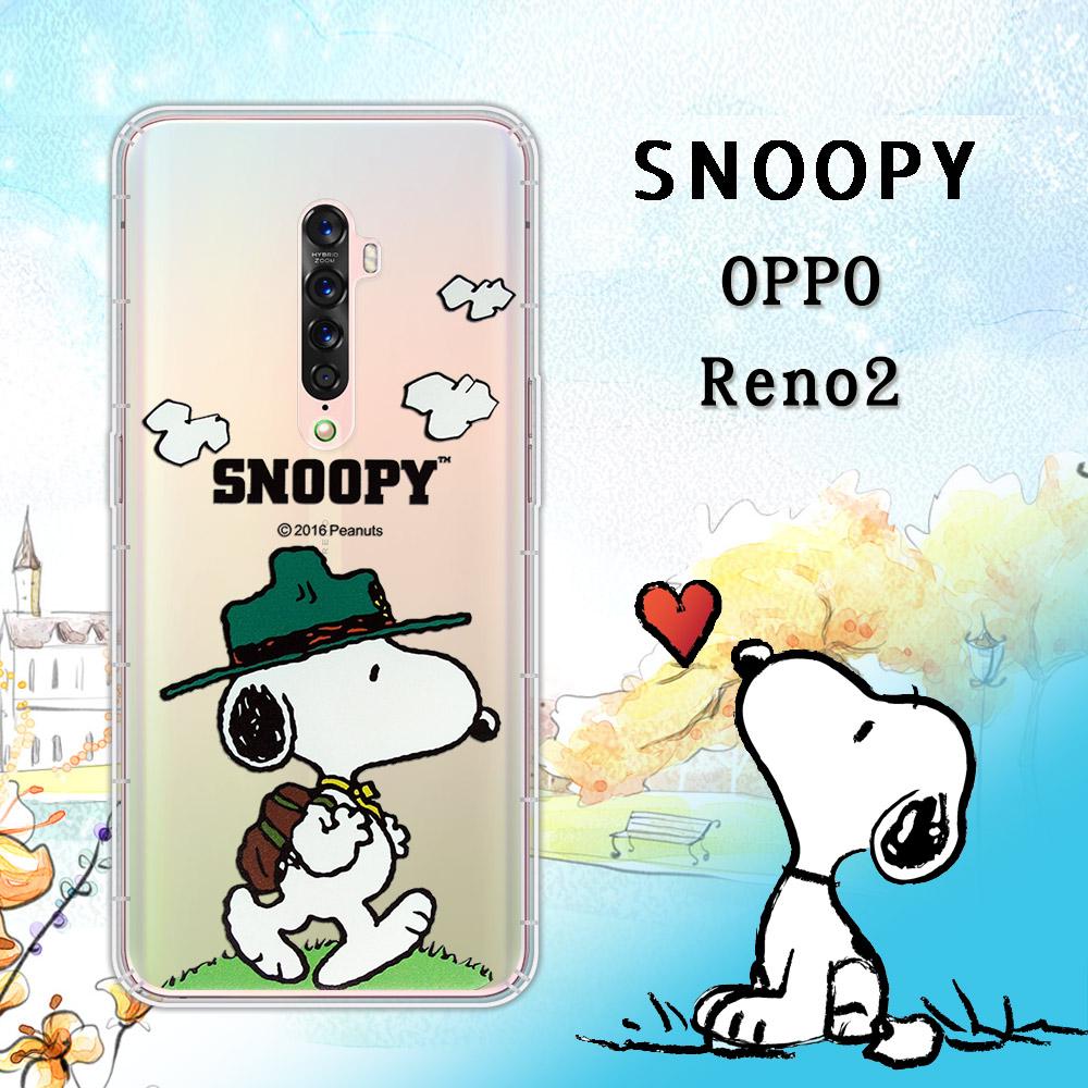 史努比/SNOOPY 正版授權 OPPO Reno2 漸層彩繪空壓手機殼(郊遊)