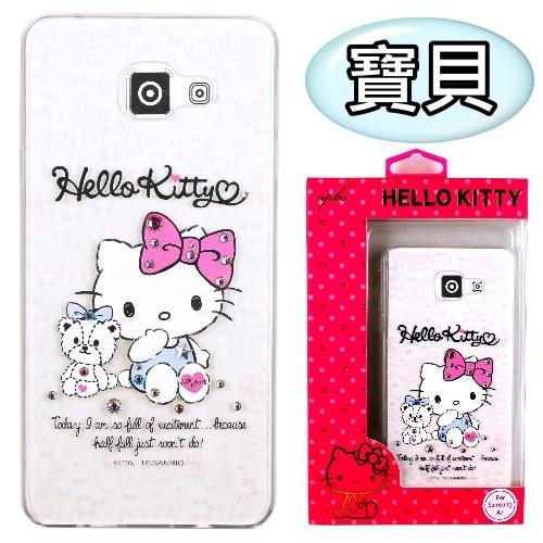 【Hello Kitty】Samsung Galaxy A7(2016) 彩鑽透明保護軟套(寶貝)