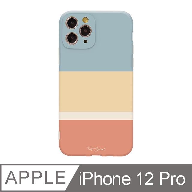 iPhone 12 Pro 6.1吋 法式悠然線條iPhone手機殼 朝氣清晨