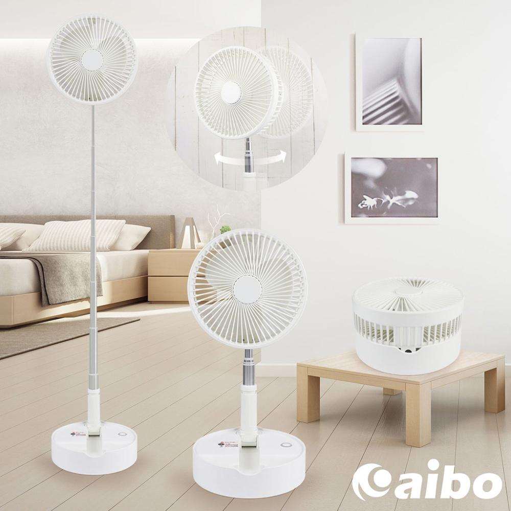 aibo AB217 日式萬用 8吋USB充電折疊旋轉風扇-白色