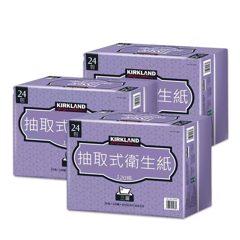 【Kirkland Signature 科克蘭】三層抽取衛生紙 120張x24包x3串/箱