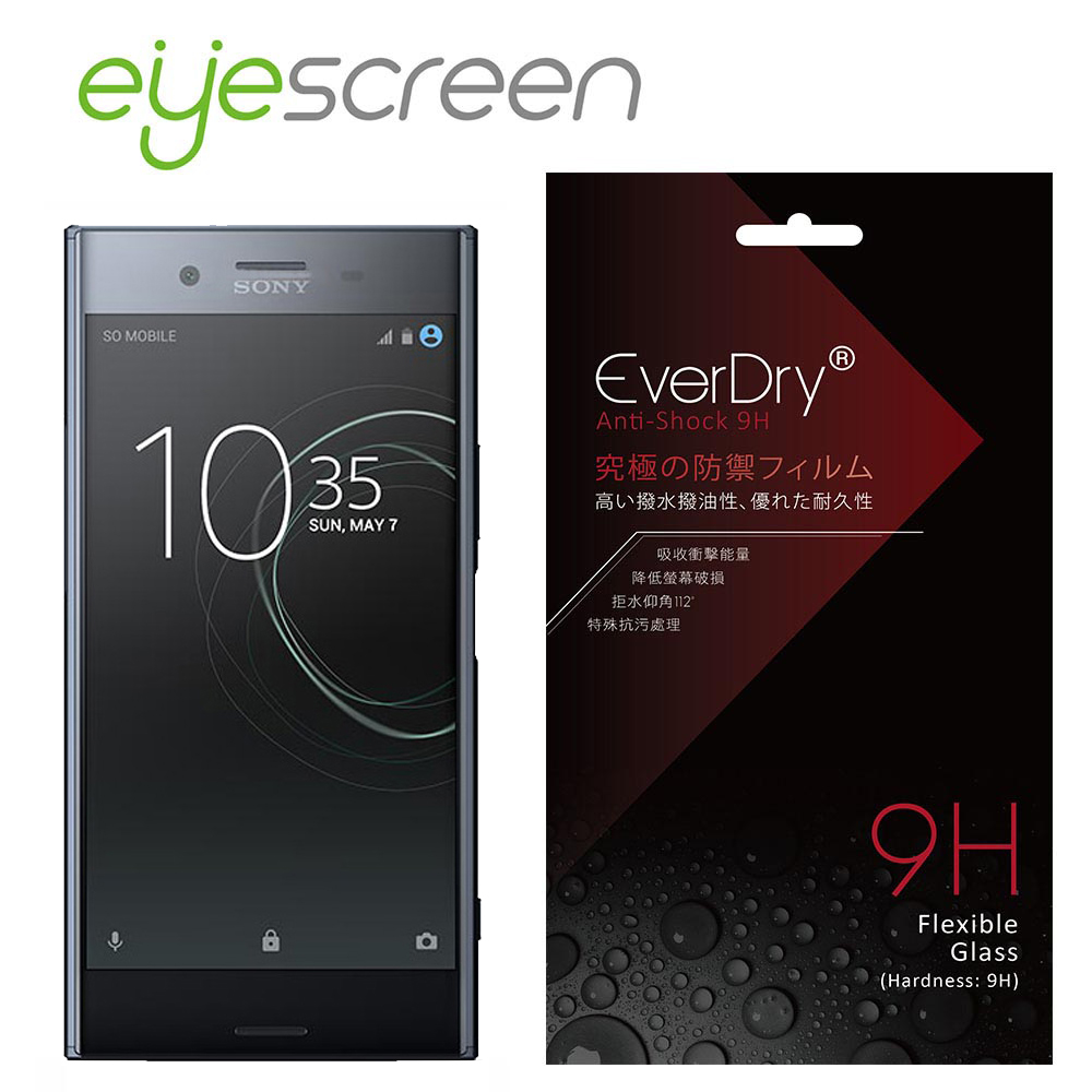 Eyescreen SONY Xperia XZ Premium 9H抗衝擊 非滿版螢幕保護貼(無保固)