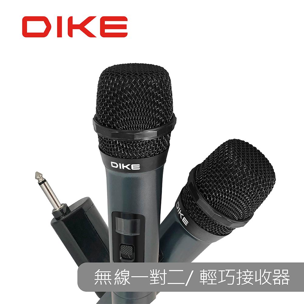 DIKE Venus 佳曲卡啦OK KTV風情VHF雙頻無線麥克風組 (DVM180)