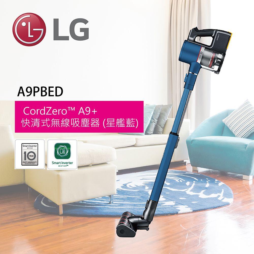 【LG 樂金】CordZero™ A9+ 快清式無線吸塵器 A9PBED (星艦藍)