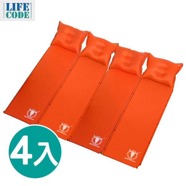 【APC】可拼接自動充氣睡墊-帶自充式頭枕-厚2.5cm-桔紅色(4入組)