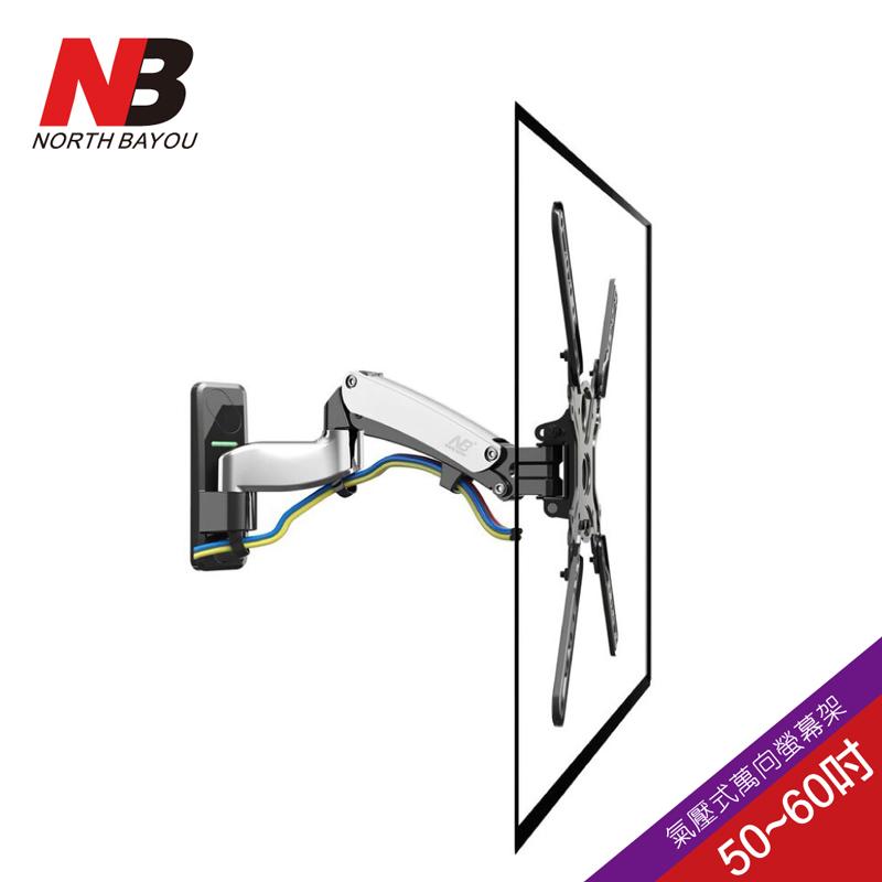 【NB】50-60吋氣壓式液晶螢幕壁掛架/F500(需協助施工)