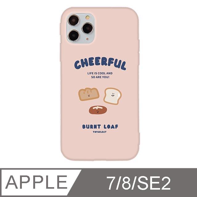 iPhone 7/8/SE2 4.7吋 Smilie微笑吐司麵包兄弟iPhone手機殼 麵包三兄弟 夢幻粉