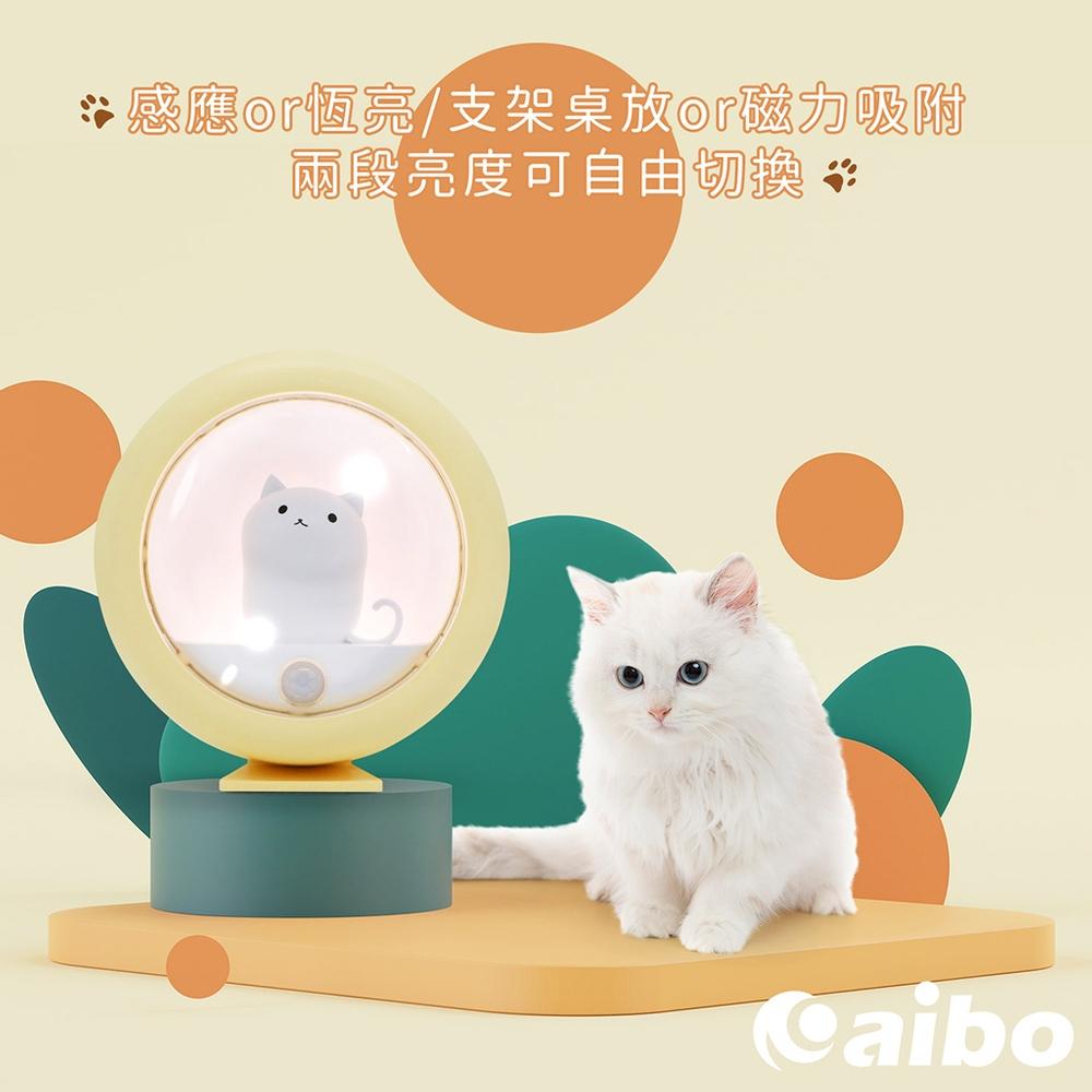 USB充電磁吸式 小萌貓LED感應燈-奶油黃