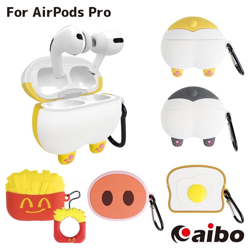 AirPods Pro專用 可愛造型矽膠保護套-柯基(灰)