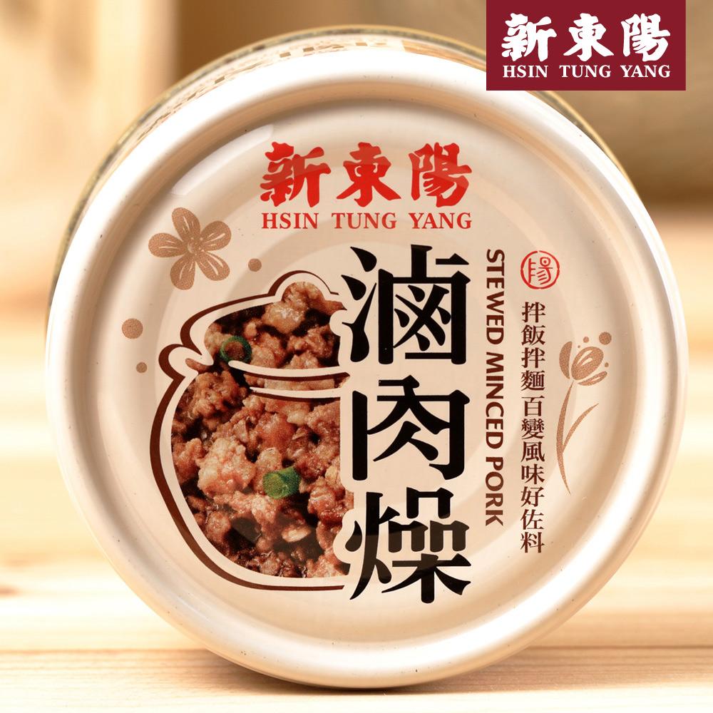 【新東陽】滷肉燥(110g*12罐),免運