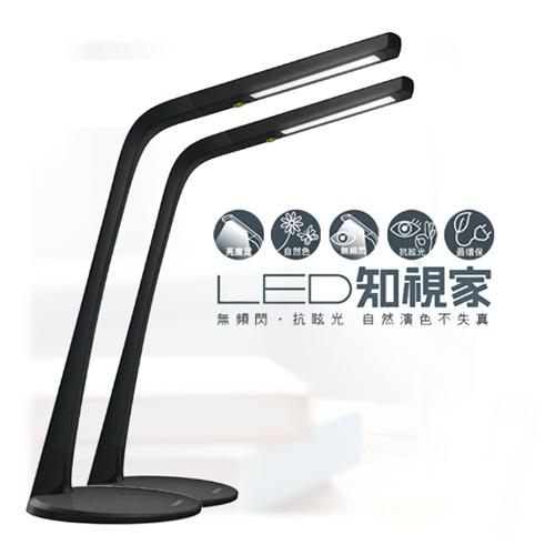 【雙入組】CHIMEI奇美第三代LED知視家檯燈(黑)CE6-10C1-66T-T0