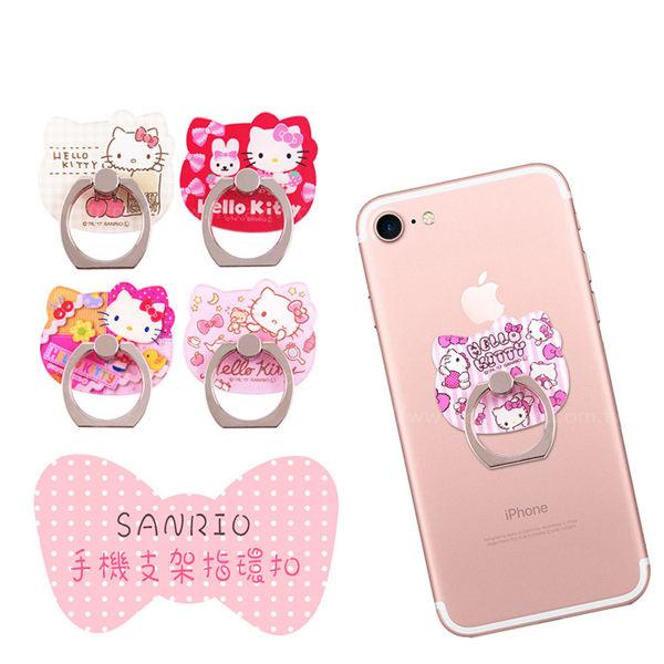 Sanrio三麗鷗 指環扣 手機支架 (大頭系列) 二入隨機出貨不挑款