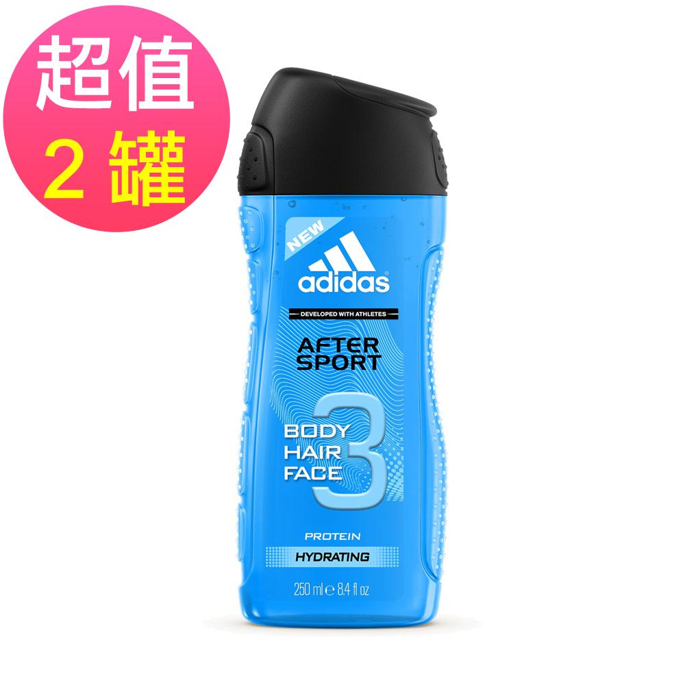 adidas愛迪達 男用三效活力潔顏洗髮沐浴露x2罐(250ml/罐)