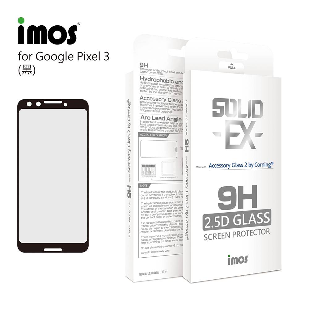 iMos Google Pixel 3 2.5D 滿版玻璃 螢幕保護貼