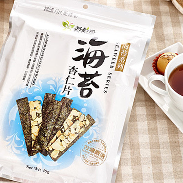 《穀粒珍》海苔杏仁片 (40g/包,共兩包)