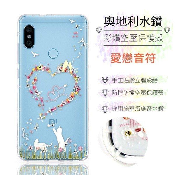 【奧地利水鑽】紅米Note 5 水鑽空壓氣墊手機殼(愛戀音符)