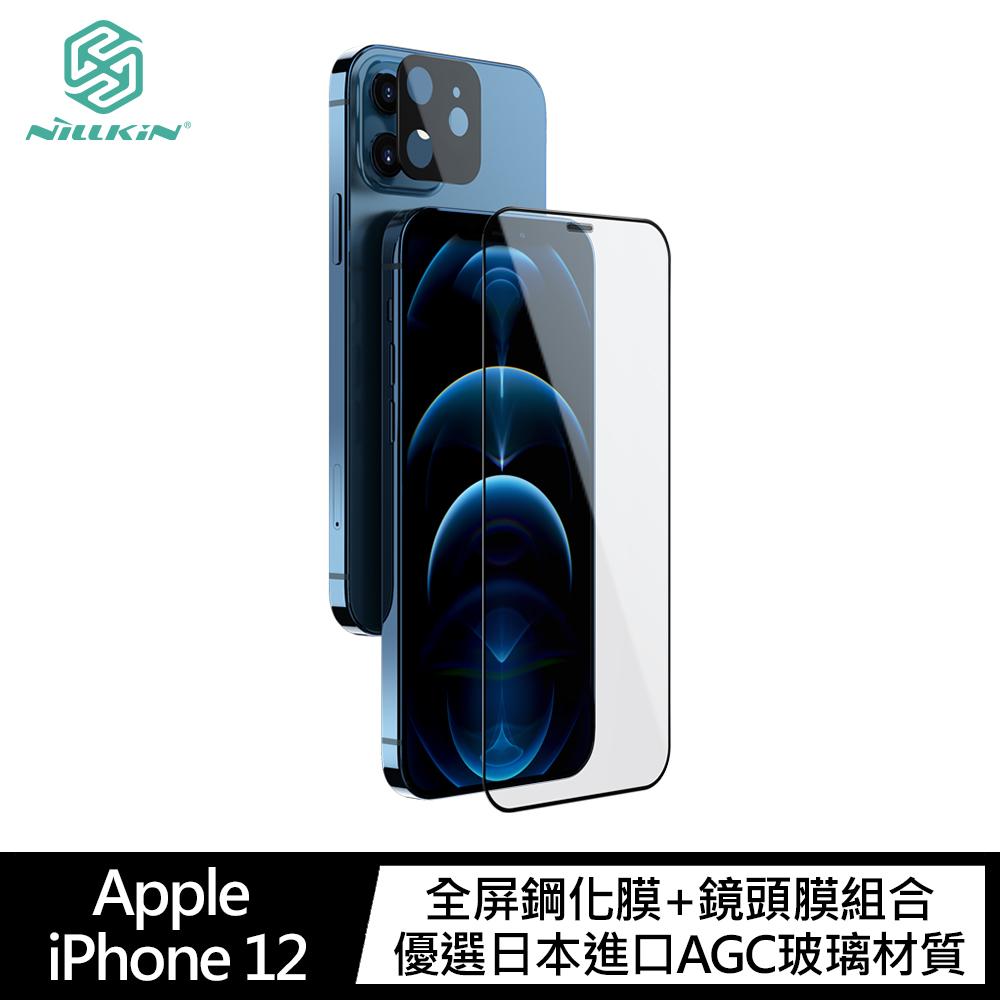 NILLKIN Apple iPhone 12 二合一套裝玻璃貼