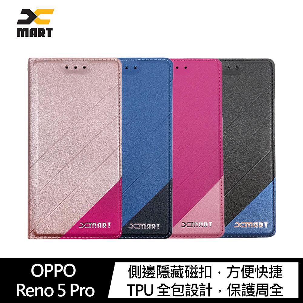 XMART OPPO Reno 5 Pro 磨砂皮套(桃紅)